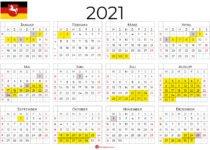 kalender 2021 Niedersachsen Querformat