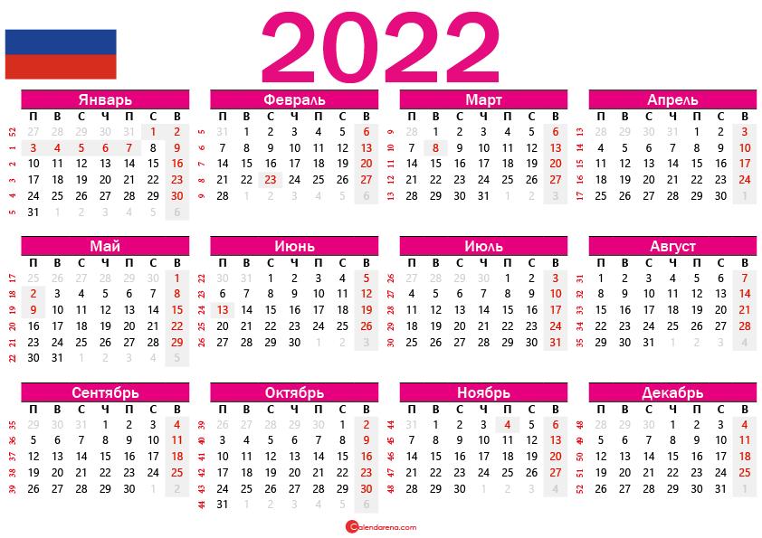 календарь с неделями 2022