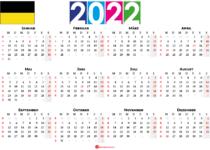 kalender 2022 baden württemberg