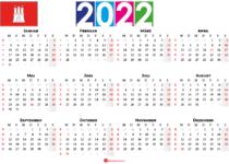 kalender 2022 hamburg