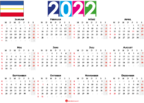 kalender 2022 mecklenburg vorpommern