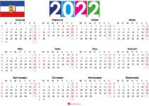 kalender 2022 schleswig holstein